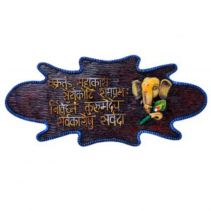 Ganesh Mantra wall hanging